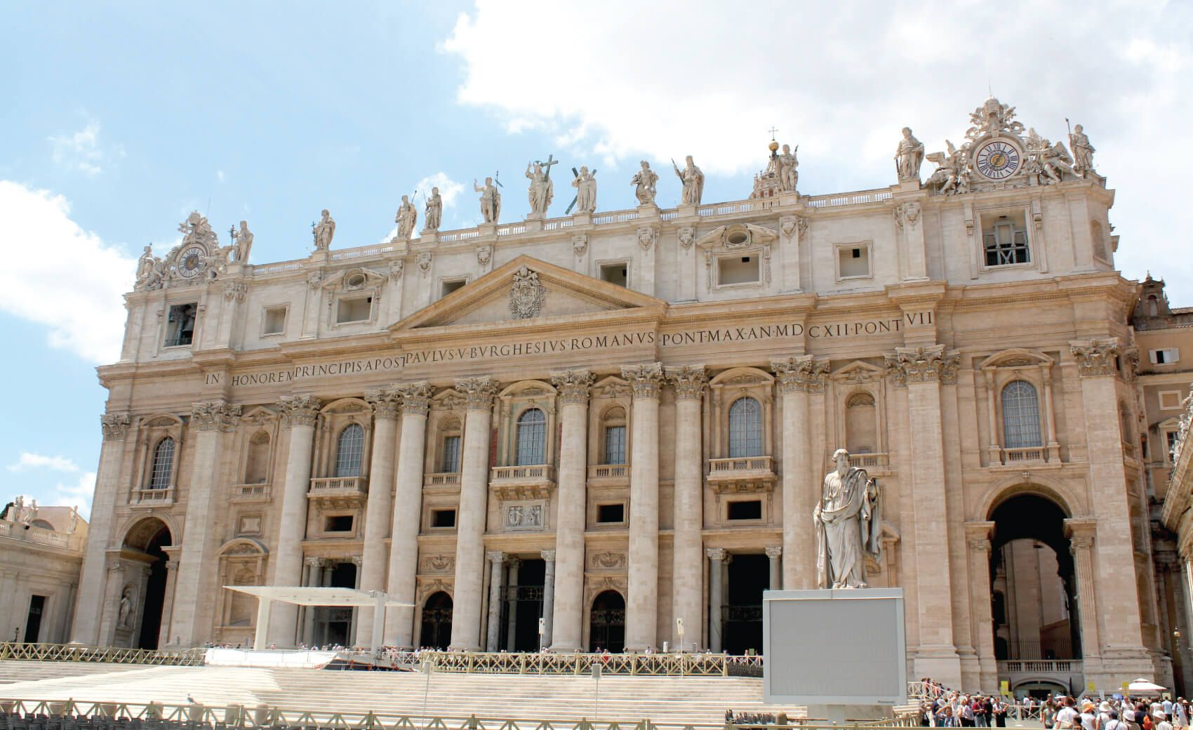 Sistine Chapel Entrance